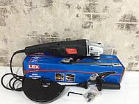 Болгарка, ушм LEX AG282  : 2 кВт. 180 мм круг.
