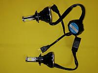LED лампа G5 H7(40W 4000LM)