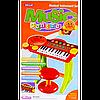 Детский синтезатор-пианино на ножках со стульчиком 3025А