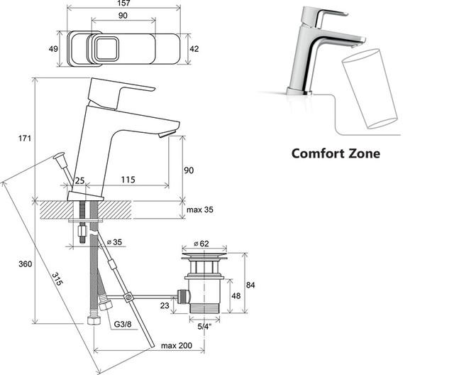 Змішувач для умивальника з відкриванням стоку 170 мм