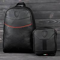 Комплект! Рюкзак + барсетка Puma Ferrari, пума. Черный