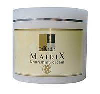 Matrix Питательный крем для нормальной/сухой кожи 250 мл. dr.Kadir