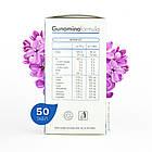 Gunaminoformula (GUNA, Италия). 50 таб, 50 г. 8 незаменимых аминокислот для общего здоровья, фото 5