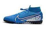Сороконожки Nike SuperflyX VII Elite TF blue new, фото 4