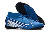 Сороконожки Nike SuperflyX VII Elite TF blue new, фото 2