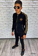 Стильный спортивный костюм на подростка, фото 1