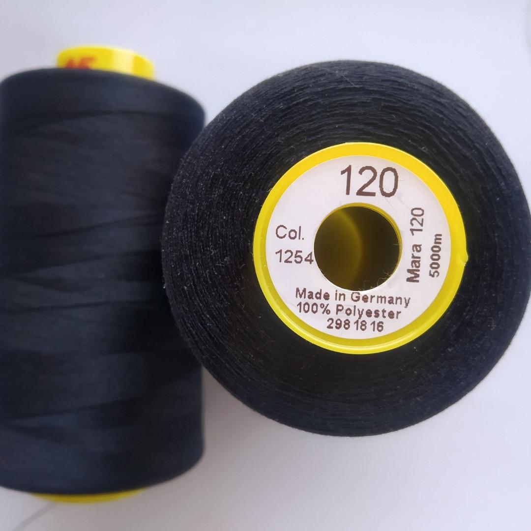 Нитки армовані Gutermann 120/1254/5000м чорний