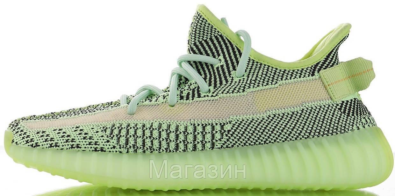 Мужские кроссовки adidas Yeezy Boost 350 V2 Yeezreel Reflective FW5191 Адидас Изи Буст 350 салатовые
