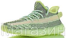 Мужские кроссовки adidas Yeezy Boost 350 V2 Yeezreel Reflective FW5191 Адидас Изи Буст 350 салатовые, фото 2