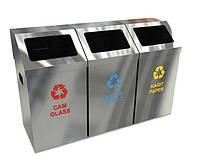 Контейнер для раздельного сбора мусора мусора