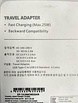 "МЗП Note 8 Fast Charge 2USB micro ""Original"", фото 2"