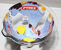 Миска PYREX Expert Bowl C Мерной Шкалой 4200мл
