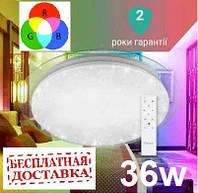 Светодиодный светильник Feron AL5000 RGB STARLIGHT 36W потолочный с пультом ДУ 4900Lm