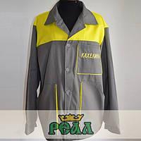Куртка літня робоча (пошиття спецодягу під замовлення)