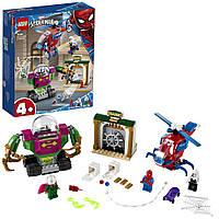 Lego Super Heroes Угрозы Мистерио 76149