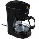 Капельная кофеварка DOMOTEC MS-0707 #S/O, фото 2