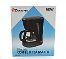 Капельная кофеварка DOMOTEC MS-0707 #S/O, фото 6