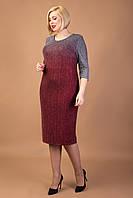 """Женское,нарядное платье """"Калерия"""", ткань трикотаж с люрексом, размеры 50,52,54,56 (023) серо-красное,сукня"""