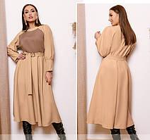 Модное платье из костюмной ткани с широкой юбкой 42-58р