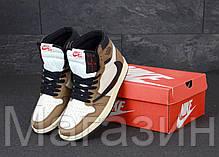Мужские кроссовки Nike Air Jordan 1 Retro High Cactus Jack Travis Scott Найк Аир Джордан 1 Ретро Кактус Джек, фото 3