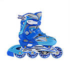 Роликовые коньки Nils Extreme NA0326A Size 38-41 Blue, фото 2