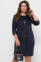 Замшевое платье с кожаными вставками. Синий, 3 цвета. Р-ры:XL XXL XXXL