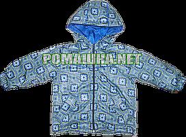 Детская р 80, 98 осенняя весенняя куртка с капюшоном для мальчика на флисе осень весна на весну 2891 Синий