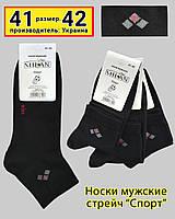 """Мужские носки хлопок укороченные  """" Milan"""""""