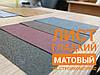 Гладкий лист  оцинкованный ЦВЕТНОЙ МАТОВЫЙ (1250*2000) Модуль Украина 0.45мм