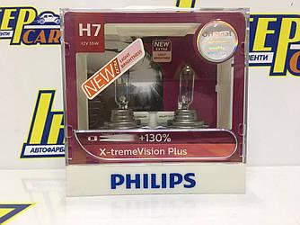 Автолампа  PHILIPS X-tremeVision plus бокс +130% H7 12V 55W