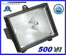 Прожектор 500 W с галогенной лампой IP-54  LPI01-1-0500-K02