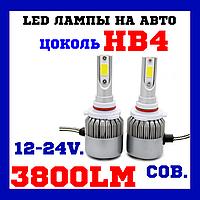 Лампы в авто Лед лампы автомобильные LED HB4 C6 HB4 9006 12-24V COB (2шт)