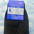 Носки Житомир полушерсть демисезонные 45-46 размер, фото 3