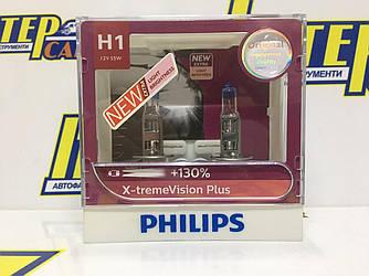 Автолампа  PHILIPS X-tremeVision plus бокс +130% H1 12V 55W