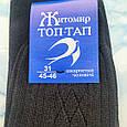 Носки Житомир полушерсть демисезонные 45-46 размер, фото 2