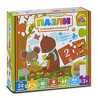 Настольная игра Fun Game Пазлы и цифры для малышей (64575)