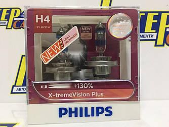 Автолампа  PHILIPS X-tremeVision plus бокс +130% H4 12V60/55W P43