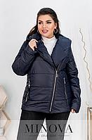 Короткая демисезонная куртка цвет синий Украина батал Размеры: 50-52,58-60