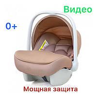 Детское автокресло CARRELLO Mini CRL-11801 Stone Brown группа 0+ /6/ MOQ