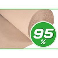 Сетка затеняющая 95%, 1,5м*50м, бежевая (Agreen)