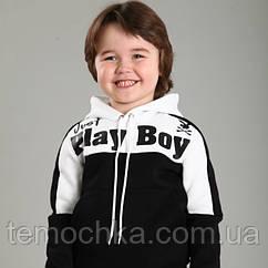 Спортивный костюм Play boy