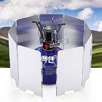 Ветрозащитный экран для газовой горелки/походной печки Medium (высота 13,5 cm.).