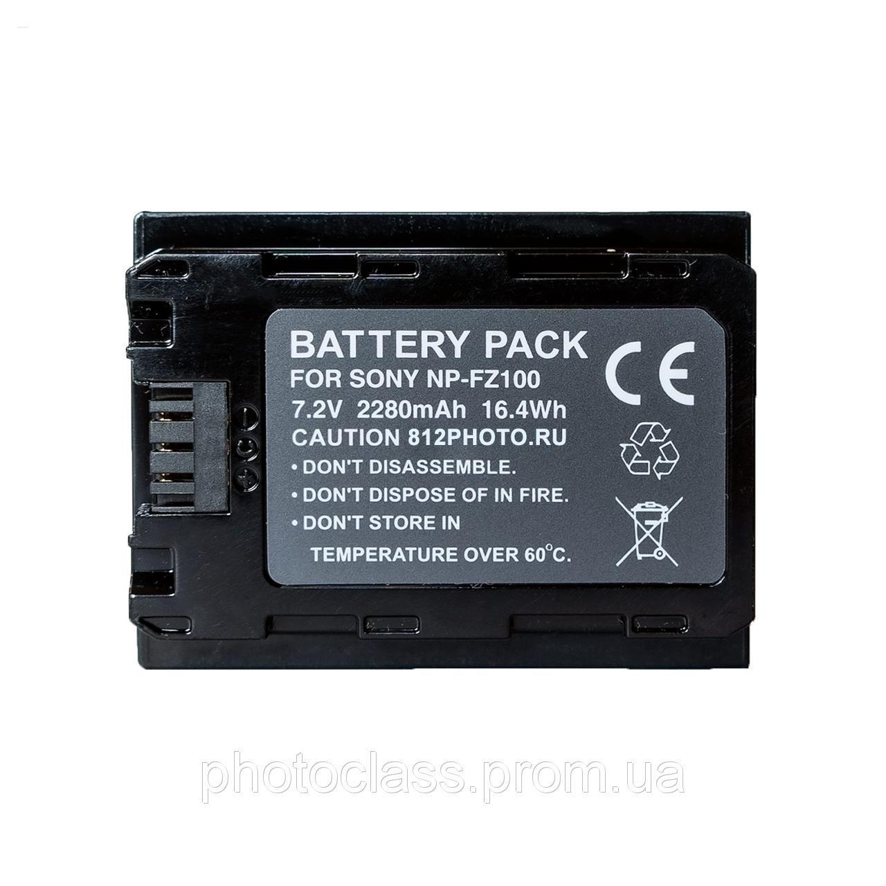 Літій-іонний акумулятор Sony NP-FZ100 (аналог)