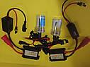 Качественный ксенон BOSCH HID H1 35W 5000K (Авто-Лампа), фото 2
