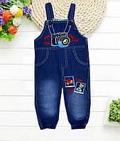 Летний джинсовый комбинезон на мальчика производства Турция