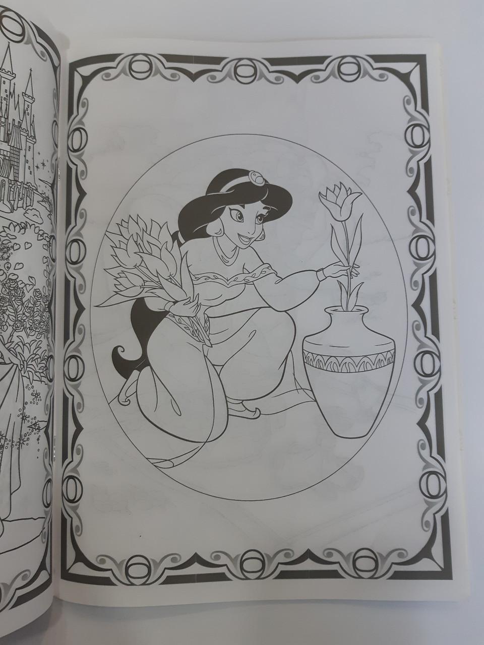 Бебиарт Раскраска А4 150 наклеек/Принцессы: продажа, цена ...