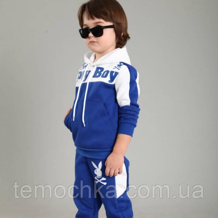 Спортивный костюм комплект для мальчика Play boy