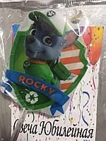 """Свеча большая (7см) """"Щенячий патруль"""" ручной работы в торт - Рокки / Rocky"""