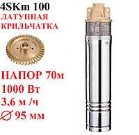 Насос 4SKm 100
