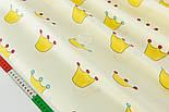 """Отрез сатина шириной 160 см """"Жёлтые короны с бусинками"""" на кремовом №2140с, фото 3"""